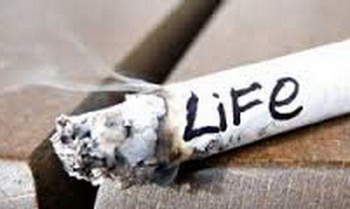 Szokjon le a dohányzásról